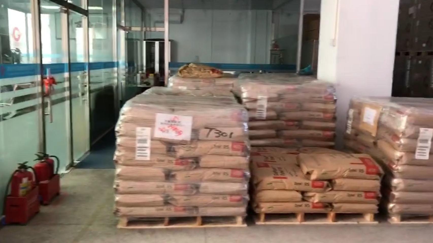Shenzhen branch 1000 m² warehouse for warehousing service, E-commercial fulfillment service