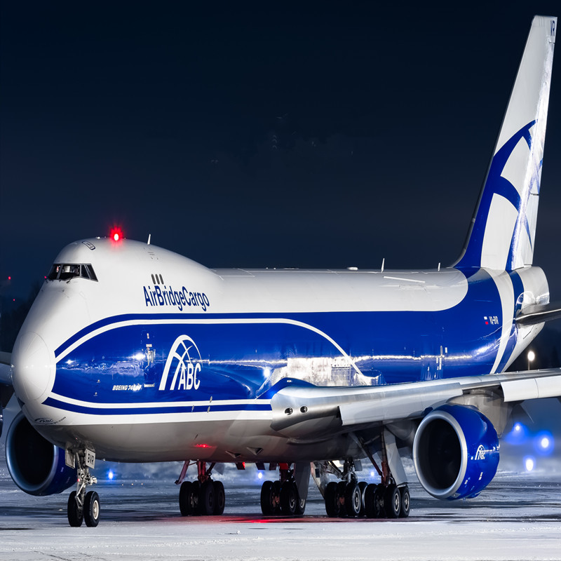 Goods freight service International Shipping air freight shipment from china main cities to Russia Moscow,St.petersburg ,Vladivostok and Novosibirsk